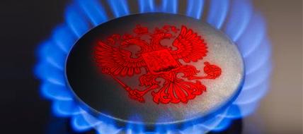 """Одним из камней преткновения между РФ и Украиной - это даже без упоминания и рассмотрения вопроса о таможенном союзе и вступлении последней в ЕС - является транспортировка российского газа в Европу по территории Украины и её """"вечная"""" задолженность за газ перед Газпромом. Соответственно - Газпром требует деньги за поставленный газ, а правительство Украины уверяет, что найдет оные. Причем в ближайшее время."""