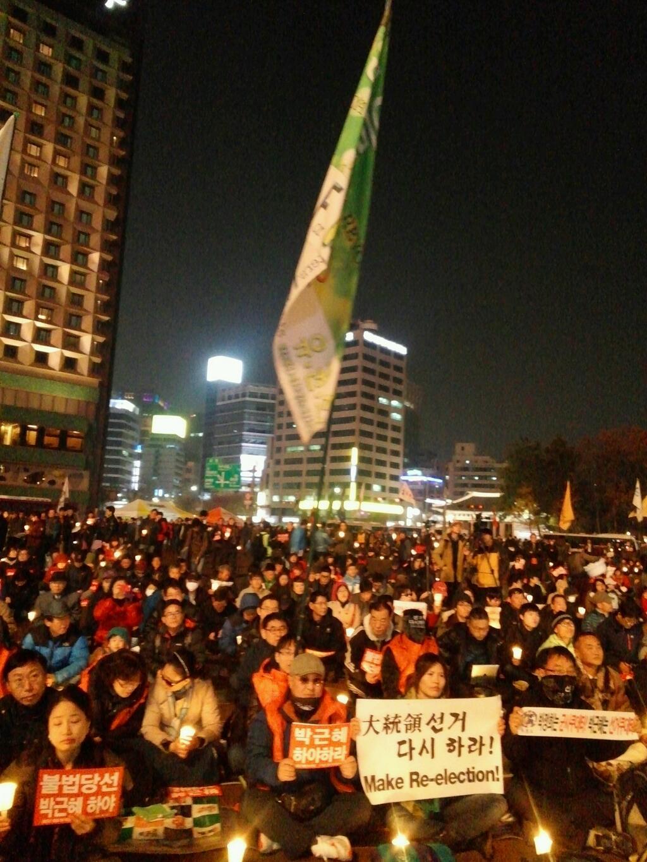 Протесты 23 ноября
