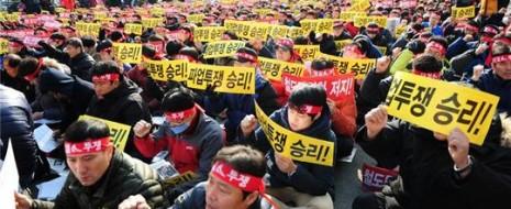 Как известно, штурмовавшая многоэтажное здание, где располагался офис профсоюза ж/д рабочих, южнокорейская полиция, форменным образом облажалась: когда они, наконец, проникли в офис – там никого не оказалось.