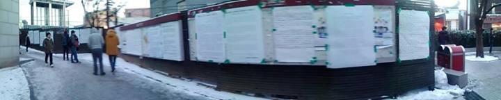 """стены перед университетом в Сеуле с расклеенными """"дацзыбао"""""""