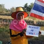 Анти-shotdown в Таиланде