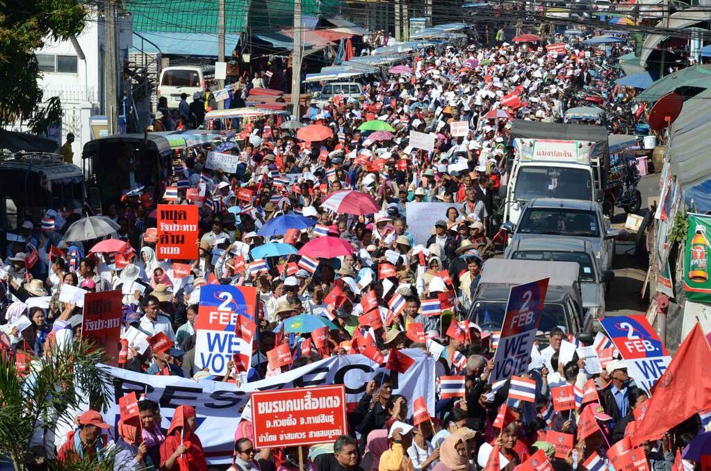 Проправительственная политическая демонстрация