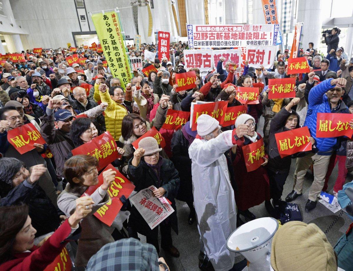 Протестующие в г.Наго, Окинава, Япония