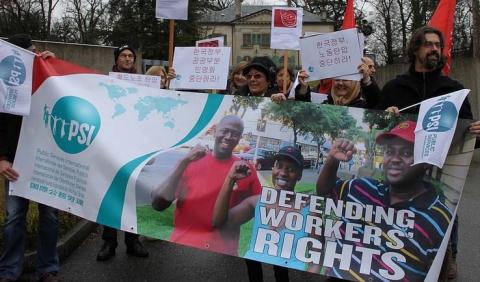 PSI, IUF и ITF протестуют перед корейской миссией