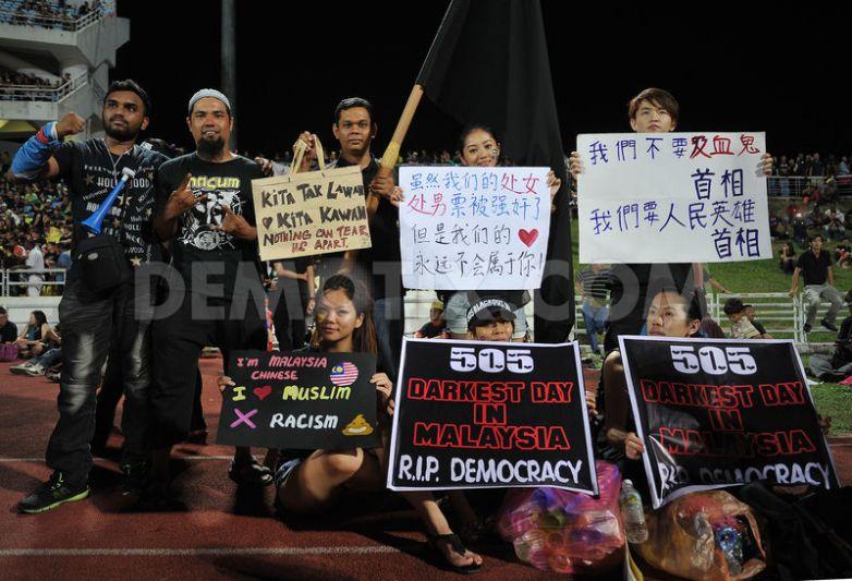 Протестующие 8 мая 2013 года в Куала Лумпур
