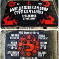 В феврале 1891 года в американских газетах появилась реклама «Чудесной говорящей доски» под названием «Уиджа» (Ouija). Питсбургским детям и взрослым обещали, что волшебное устройство удивительно точно ответит на вопросы о прошлом, настоящем и будущем, связав «знаемое и незнаемое, материальное и нематериальное». В общем, «постоянное развлечение и отдых для всех классов». Жителей Нью-Йорка уверяли, что все притязания заверены Патентным бюро. Цена — $1,50.