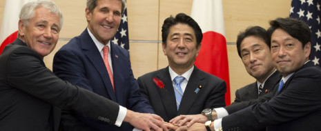 Обострение территориальных споров вокруг островов Сенкаку, привело к неожиданным последствиям – китайские новостные агентства опубликовали, а власти США неявно...