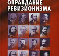 Такое чувство, что уважаемый автор с наступлением капитализма не только не утратил известных советских навыков эзоповости, но невиданно обострил их. То есть вроде бы все нужные инвективы...