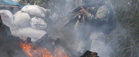 Со стороны многих ангажированных источников, как среди российских обывателей, так и среди некоторых колумнистов про-властных СМИ, отчаянно раздувается «пожар войны»...