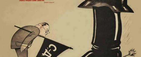"""Без малого сто лет назад, 4 августа 1914, соглашатели и социал-шовинисты из фракции Социал-демократической партии Германии (SPD, СДПГ) в рейхстаге, """"спасая отечество"""", проголосовали за военные кредиты кайзеру..."""