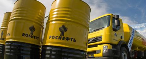 """Роснефть сумела пролоббировать продажу сжиженного газа независимыми операторами (все сплошь государственные, так что их независимость - это независимость карманов чиновников и """"гос""""-олигархов..."""