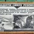 Print PDF Духовный источник черносотенной тенденции вьявь.
