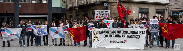 Галисийский комитет международной солидарности «Mar de Lumes»