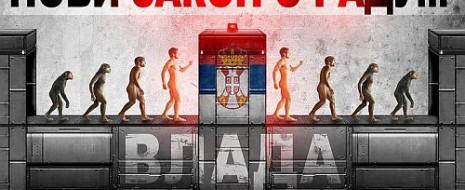 """В первые дни июня 2014 специальная группа министерства труда Сербии, отвечавшая за подготовку закона о внесении изменений и дополнений в закон о труде (ЗОР, ЗОТ), направила в Народну Скупштину согласованный с буржуазным """"левым""""..."""