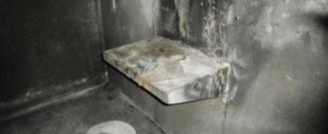 Частная тюрьма в Миссисипи, содержащая «серьёзных психически больных заключённых», сталкивается с обвинениями в коррупции, нарушении техники безопасности и санитарных норм. Против Исправительного учреждения Ист Миссисипи...
