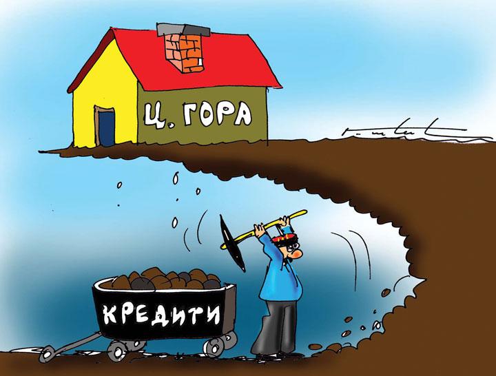 """На карикатуре из черногорского издания наглядно видно, как именно местное население видит перспективы развития неоколониальной (очень упрощённо и только в экономическом измерении говоря, """"кредитной"""" - от ЕС и МВФ) зависимости своей страны"""