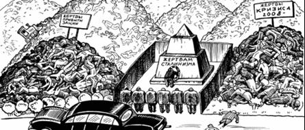 """У режима, крайне любимого постсоветскими либералами-""""десталинизаторами""""  был шанс продемонстрировать то, как воюют силы """"европейского цивилизационного выбора""""."""