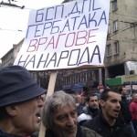 Болгария: Смена кресловладельцев в «нищенке Европы»