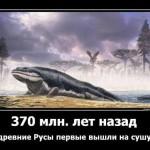 Каменный век Восточной Европы в кривом зеркале российской лженауки
