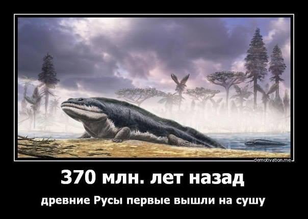 001_54_русы