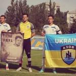 Ещё раз об украинских патриотах