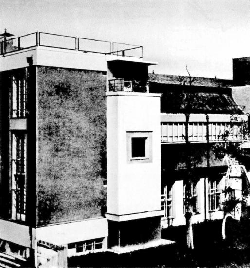 Клуб парфюмерно-косметической фабрики «Свобода». Общий вид (фото 1920-х гг.)