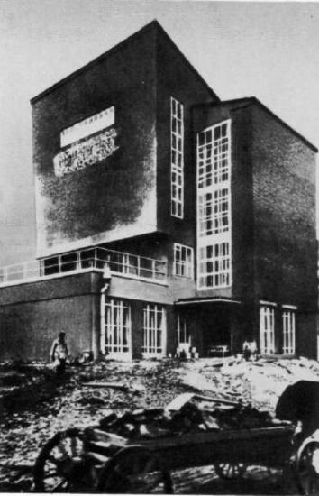 Клуб Дорхимзавода имени М.В.Фрунзе (общий вид, фото 1920-х гг.)