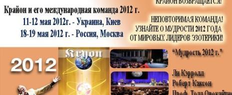 Современное российское общество не интересуется достижениями науки или отсутствие популяризации науки делает науку непопулярной? Попробуем разобраться.
