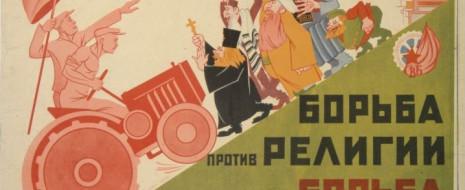 В 7-м бюллетене в защиту науки у кого-то из ученых прозвучала очень хорошая мысль (ценная тем более потому, что автор сам по себе человек неполитический): что своими успехами в науке СССР был обязан тому, что его господствующей идеологией был материализм (как...