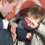 Школьная травля: анализ социальных факторов