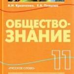 Ещё о дискриминации атеистов в РФ