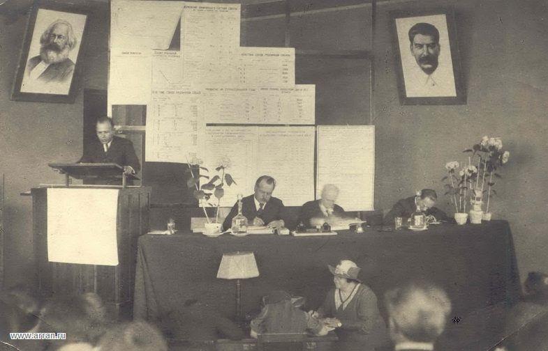 Дончо Костов, Н.И. Вавилов и другие на научной сессии в Москве. [1935 г.].