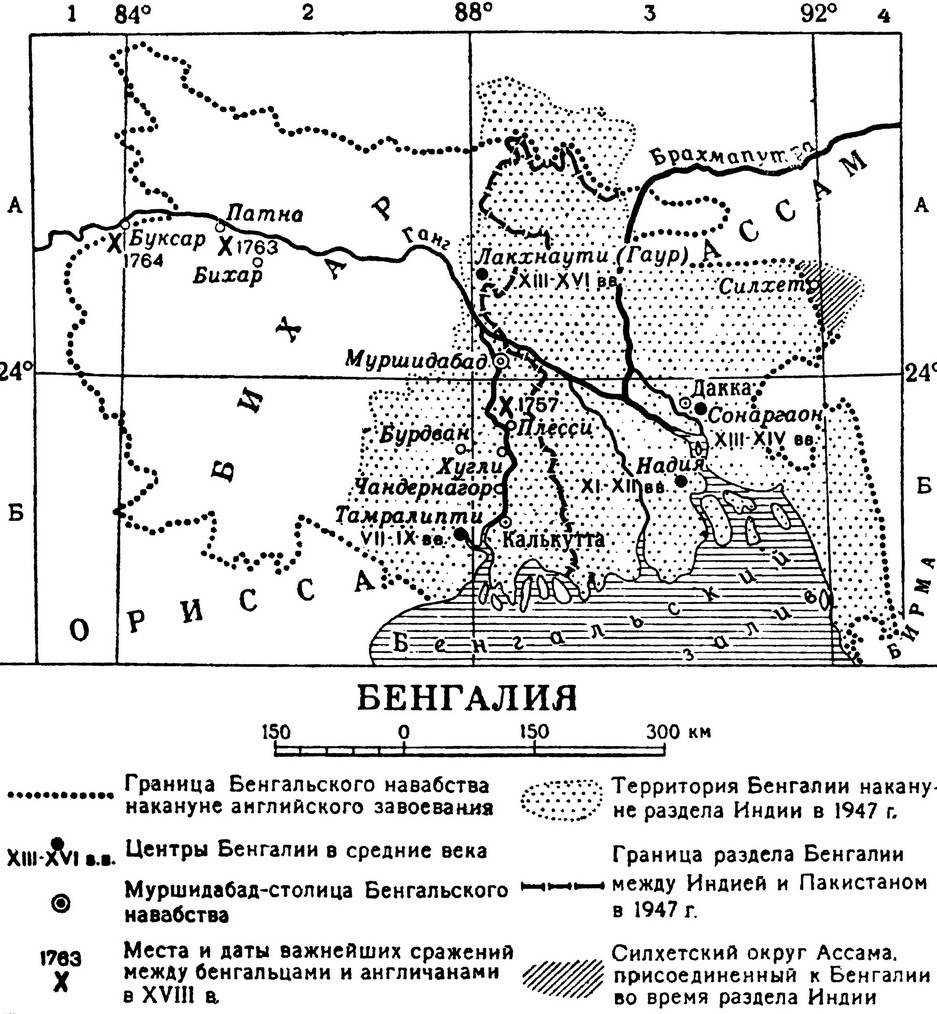 bengaliya