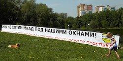 Правительство решило бороться с пробками на Кутузовском тем, чтобы за домами параллельно ему построить ещё один такой же проспект, но платный.