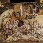 Латынина и Византия