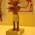 Эволюция рабства в Древнем Египте