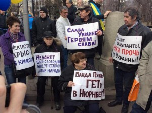 Российские либералы не стесняются бандеровских лозунгов