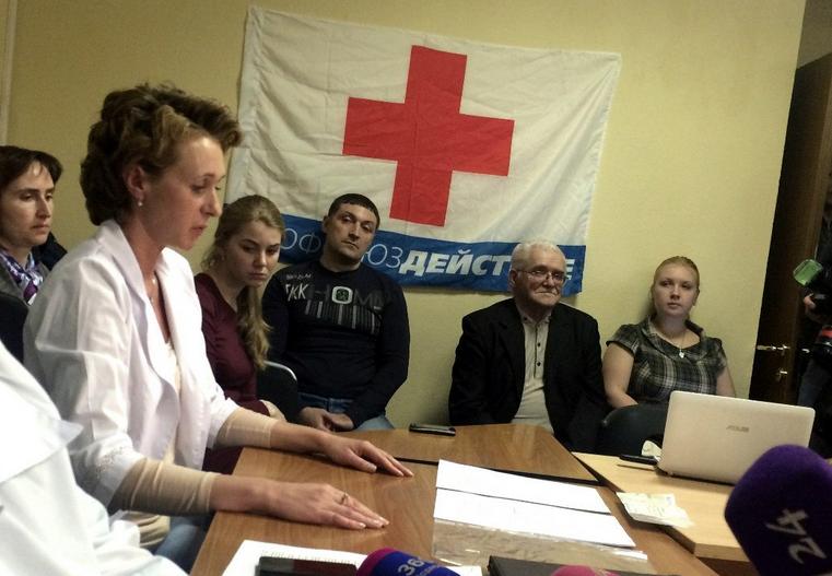 Профсоюз медиков «Действие» анонсирует начало «итальянской забастовки» в Москве. 16 марта