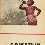 О качестве жизни в СССР в 1920-1930-е годы