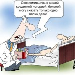О фан клубе имени меня, и новостях украинской медицины