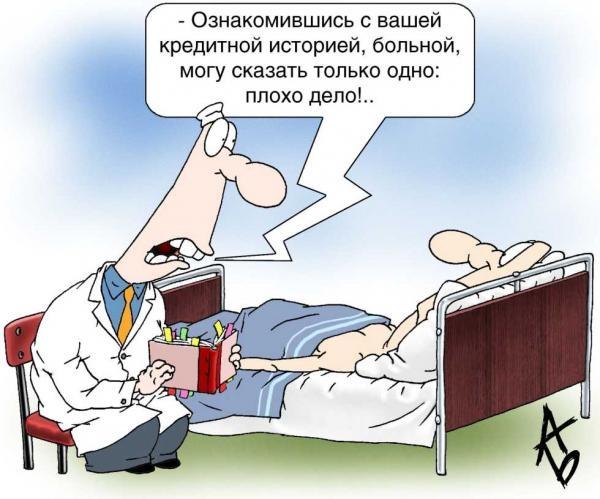 Реформа здравоохранения в Украине глазами пациента: кончайтесь, кто платить не может