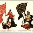 Классическое руководство 1924 г. по истории рабочего движения и классовой борьбы пролетариата в индустриально развитых странах. Дан анализ специфики деятельности профсоюзов в НЭПовском СССР