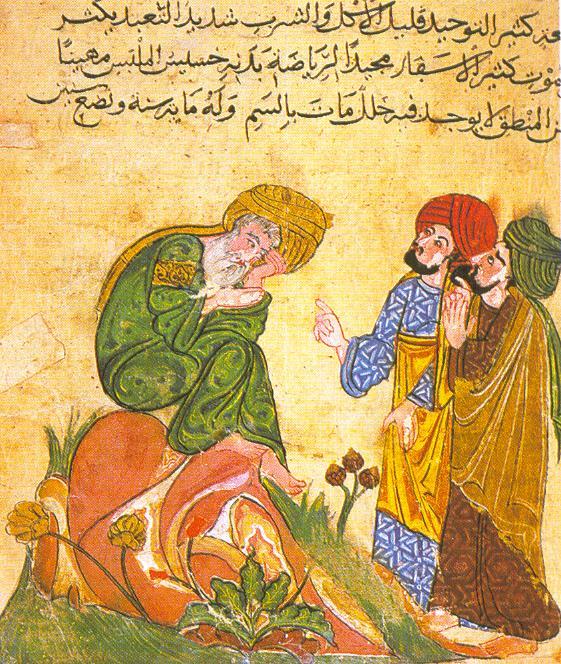 Саадия Гаон на еврейско-арабской миниатюре