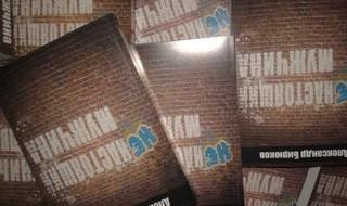Александр Бирюков  один из идеологов «Мужского движения», недавно выпустил книгу «Ненастоящий мужчина». Мы заинтересовались ей, так как автор имеет ученую степень и...