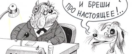 Авторы выражают обоснованные сомнения в достоверности официальной статистики и дают альтернативную оценку важнейшим российским макроэкономическим показателям.