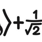 Интуиция и формулы – кто кого?