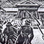 К истории села Большое Нагаткино