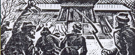 """По данным архивов восстанавливается история """"аграрных беспорядков"""" в с.Большое Нагаткино Симбирской губернии и их подавление властями."""
