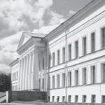 Лысенковщина в провинции: ущерб и сопротивление