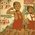 Основополагающими принципами семейных взаимоотношений в начале 1930-х гг. в Магнитогорске были стремление к достижению равенства возможностей мужчин и...